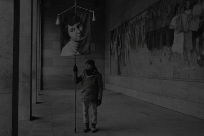 Daniel Joseph Martinez: I am Ulrike Meinhof or (someone once told me time is a flat circle)