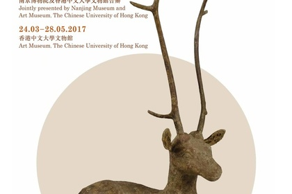 From the Realm of the Immortals: Meanings and Representations of the Deer from the Nanjing Museum