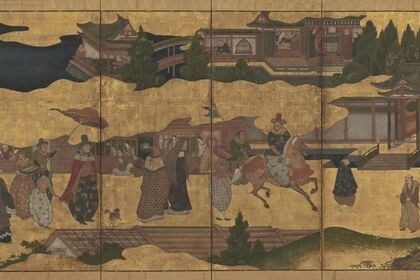 Japan's Global Baroque, 1550 - 1650