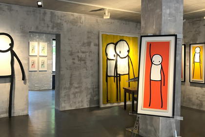 Pop & Urban Art with highlights of the work from Stik