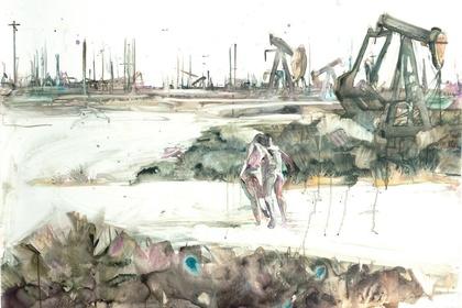 Figure / Landscape