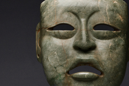 Beauty in the Ancient Americas: Pre-Columbian Aesthetics