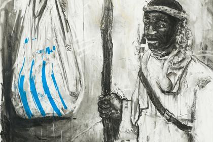 June July - Isaac Zavale & Minenkulu Ngoyi