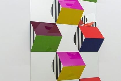 Prismas, Cores e Espelhos: Alto Relevo -> Trabalhos Situados / Prisms, Colors and Mirrors: High Refliefs -> Situated Works