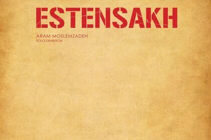 Estensakh