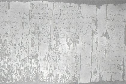 Naho Taruishi | Papyrus