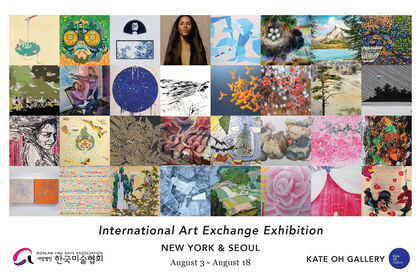 KFAA -  International Art Exchange Exhibition