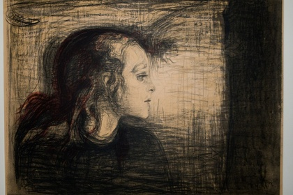 Edvard MUNCH: Breathe, Suffer and Love; Prints & Drawings 1894-1930