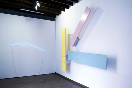 Cabinet de l'Art  Hugo Cantegrel