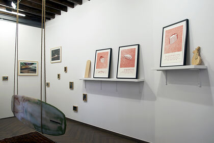 Cabinet de l'Art | Basile Jeandin & Skoya Assémat-Tessandier