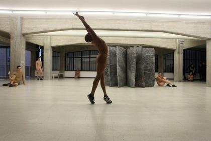 Wayne McGregor - Random Dance | Scavenger