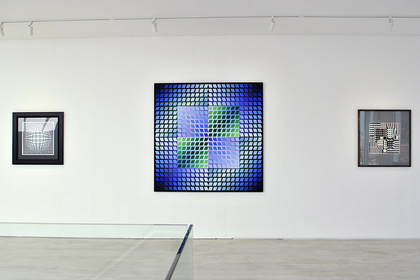 Victor Vasarely - Analog