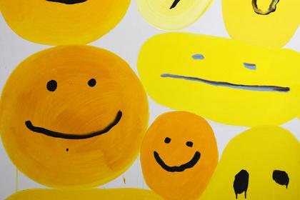 Smile - Adam Hennessey