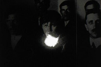 Loaded Shine / Paulo Nozolino