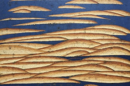 Reflections in a Blue Lake: The Woodblock Prints of Chen Li
