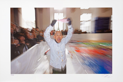 SHOZO SHIMAMOTO | SAMURAI, ACROBAT OF THE SIGHT