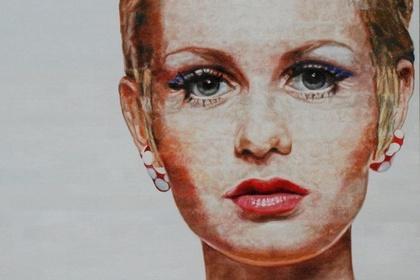 "Robert Lemay ""Vintage Vogue"""