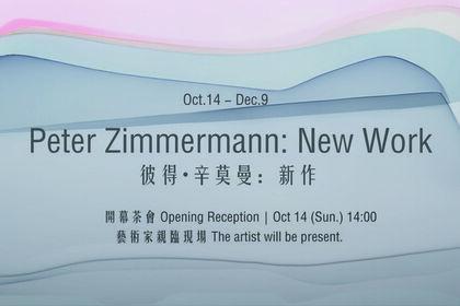 Peter Zimmermann: New Work
