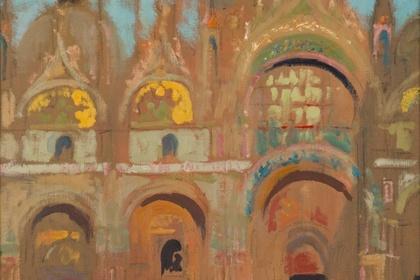 La Serenissima: Views of Venice