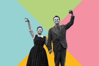 An Eames Celebration