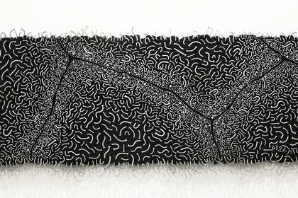 LEE JAEHYO | Nature Bound