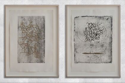 Prints: A Selection of Works