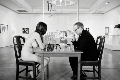History of the Chess Queen (Or the Advent of Feminine Power)