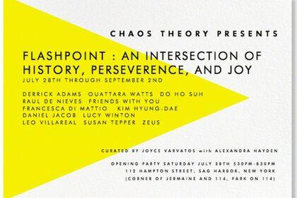 """Chaos Theory """"Flashpoint"""" 2018"""