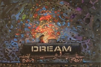 Steve Coffey - Fallen Star Car
