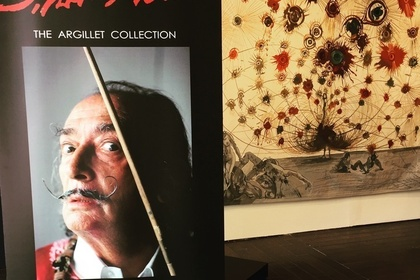 Off the Wall Gallery Presents: SALVADOR DALI: THE ARGILLET COLLECTION