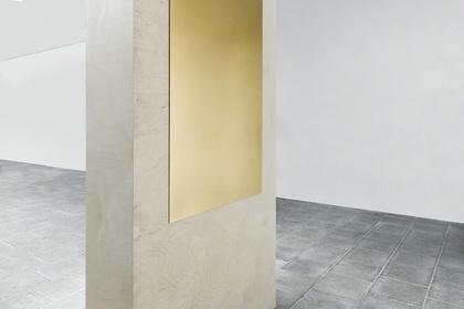 Hubertus Hamm: Narziss und Goldgrund