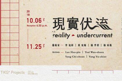 Reality|Undercurrent