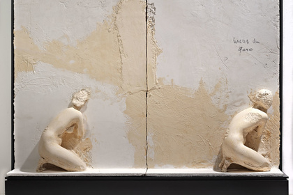 Manuel Neri: Recent Acquisitions from the Artist's Trust
