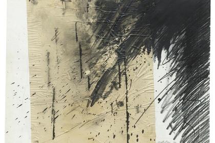 Takesada Matsutani. Works on Paper