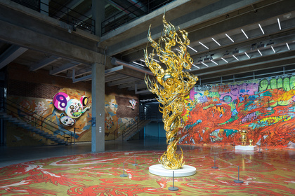 Takashi Murakami: Under the Radiation Falls