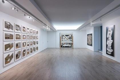 Michael Zelehoski: Inner Space