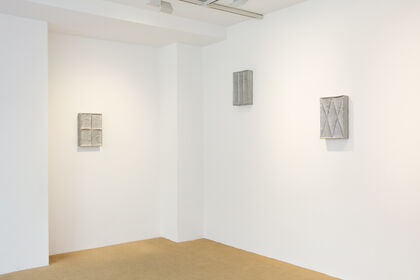 Jürgen Schön. Objects and Drawings