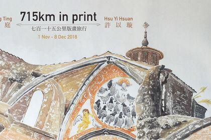 715 Km In Print