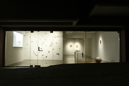 Gallery Show : 植松永次 / Eiji Uematsu
