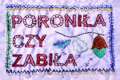 Monika Drożyńska - Water and wine