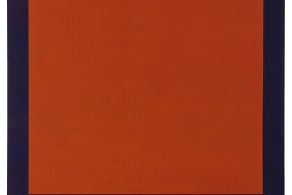 ABSTRACTION 17: A Field of Interest, c. 1968