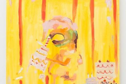 Emotive Sensibility: Artworks by Mayra Villegas