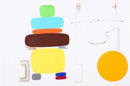 Soonae Tark: workonpaper