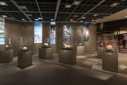 From the Fire: Contemporary Japanese Ceramics from the Robert and Lisa Kessler Collection