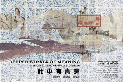 Deeper Strata of Meaning: New Works by Chen Linggang, Hu Weiqi, and Wang Haichuan