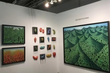 Life City Landscapes - Geometric Pop Art – Oil Paintings by Satoshi Koyama