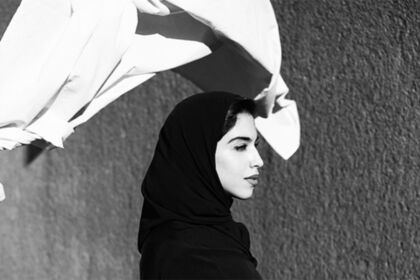 Project Space 12 Bouthayna Al-Muftah: Echoes