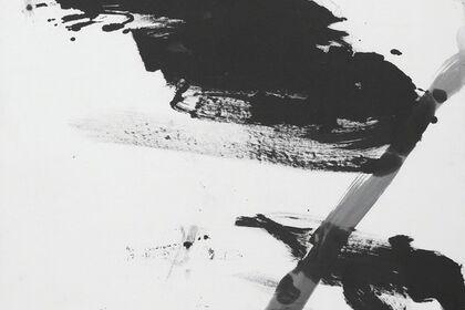 Huang Rui Ink Paintings 1980-2000