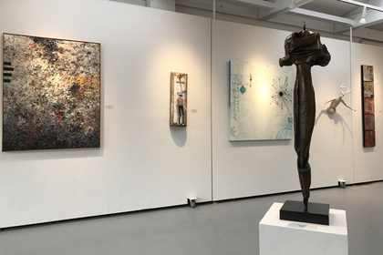 New Year Gallery Group Exhibition
