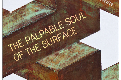 The Palpable Soul of the Surface